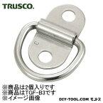 トラスコ(TRUSCO) グランドフックステンレス製B型3mm2個入 79 x 44 x 12 mm TGF-B3 2個