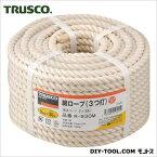 トラスコ(TRUSCO) 綿ロープ3つ打線径9mmX長さ30m 182 x 175 x 108 mm R-930M