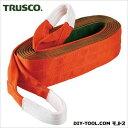 トラスコ ベルトスリングベルト 幅150mm全長10.0m G150100