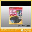 槌屋 すき間テープ ダークグレー 5mm×15mm×4m (SKU003) (襖紙 ふすま紙 襖 ふすま 張替え 張り替え)