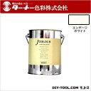 ターナー色彩 室内/壁紙塗料(水性塗料) Jカラー エンゲージホワイト 2L (JC20WH3B) turner 塗料 水性塗料