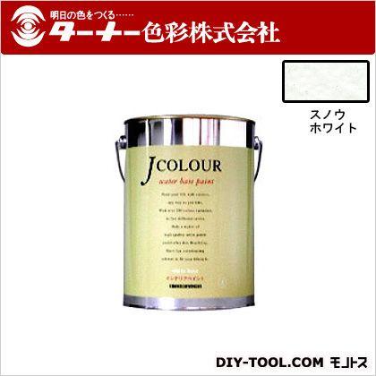 ターナー色彩 室内/壁紙塗料(水性塗料)Jカラー スノウホワイト 4L JC40WH1A