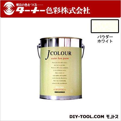 ターナー色彩 室内/壁紙塗料(水性塗料)Jカラー パウダーホワイト 4L JC40WH6Dの写真
