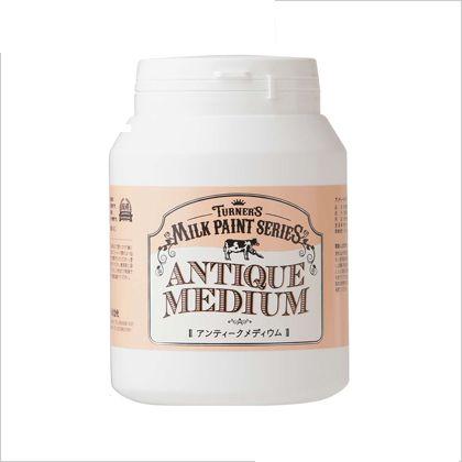 ターナー色彩株式会社 ミルクペイントアンティークメディウム 87×83×122(mm) アンティークメディウム MK450101 1点
