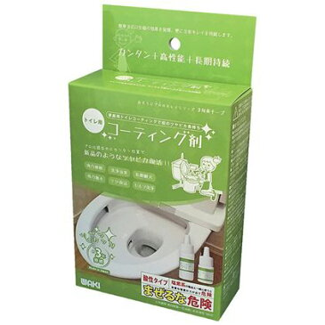 和気産業 おそうじプロのキレイシリーズトイレコーティング剤 7941700