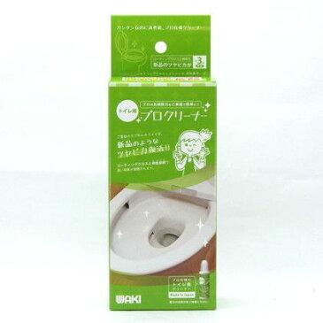 和気産業 トイレ用プロクリーナー スポンジサイズ:70×55mm 8659300