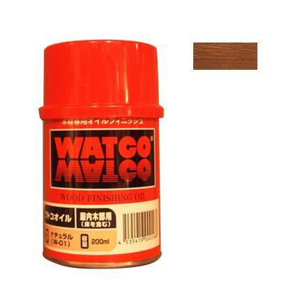 ワトコ社 ワトコオイル浸透性木材用塗料 ダークウォルナット 200ML W-13