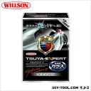 ウイルソン ツヤエキスパート大型~中型車用 H210×W140×D68mm ...