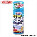 ウイルソン ガラスのくもり止め H148×W52×D52mm (02026)