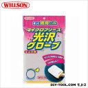 ウイルソン マイクロフリース光沢グローブ H250×W160×D20mm ...