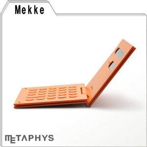 METAPHYS(メタフィス) STATIONERY ソウ(soh) 折りたたみ計算機 オレン…