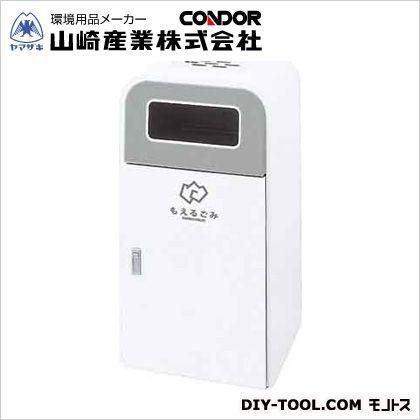 山崎産業(コンドル) スカイダスト分別 LA-1 ホワイト W535×D495×H1145(内容器450×465×650) (YW-326L-ID):DIY FACTORY ONLINE SHOP