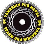 YAMASIN チップソー(プロメタル) 237 x 214 x 16 mm YSD180PM 1点