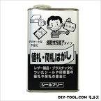 ワイエステック シールフリー 缶 1000ml ワイエステック 補修剤・補修用品 剥離剤・リムーバー