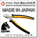 KEIBA ケイバミニEPOニッパー KMC-037