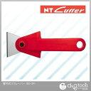NTカッター 替刃式スクレーパー (SC-2P) スクレーパー 業務用スクレーパー