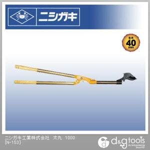 【ニシガキ】 太丸 1000 [N-153]【YDKG-k】【w3】