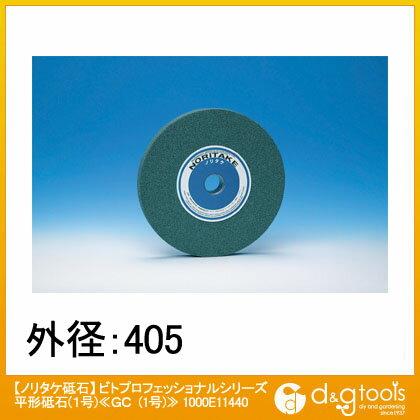 切断工具用アクセサリ, その他  (1)GC (1) 1000E11440