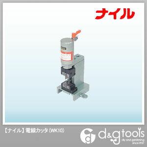 ナイル電線カッタWK10