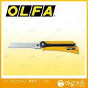 【即納】【OLFA】 カッター 便利のこ 67B カッター式のこぎり
