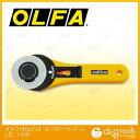 【即納】【OLFA/オルファ】 カッター ロータリーカッターLL型 136B
