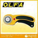 【在庫品】【OLFA/オルファ】 カッター セーフティロータリーカッターL型 156B