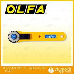 【在庫品】オルファ 【OLFA/オルファ】 カッター ミシン目カッター28 194B (194B)