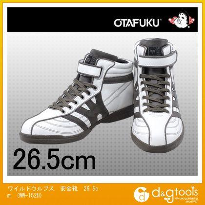 おたふく手袋 ワイルドウルブス 安全靴 26.5cm (WW-152H)