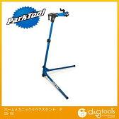 パークツール ホームメカニックリペアスタンド 自転車用工具 PCS-10