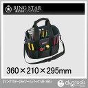 リングスター ミスターツールバッグMB-360Uブラック/ブルー 360×210×295mm MB-360U