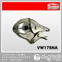 エビ ネジアンギラスバイスプライヤタイプ(カッター付)175mm VW175NA