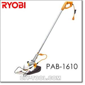 【送料無料】【保証付】リョービ ポールバリカン PAB-1610(電動芝刈り機) No.693303A (pab-1...