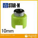 starm(スターエム) ドリルストッパー 10mm 5005-100 1個