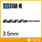 starm/スターエム インパクトビットミドル 3.5mm 7M-035