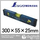 【シンワ】 ブルーレベル 300mm マグネット付 (76379)水平器