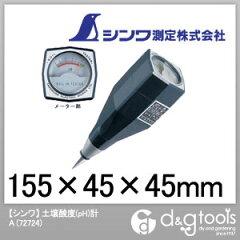 【在庫品】シンワ測定 土壌酸度計(pH計) A (72724)