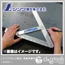 シンワ測定 シンワアルミ自由金45cm筋交・角度目盛付 62661