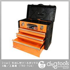 【在庫品】【trad】 引出し付ツールボックス 4段/工具箱 (TRD-TC4)【SBZcou1208】