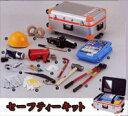 災害救助工具セット