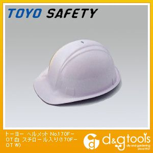 To Yousef tea helmet foam liners with OT-Interior white (nチ.170f-チt)
