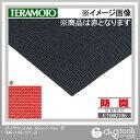 テラモト ダイヤマットAH 赤 92cm×10m MR-143-101...