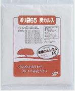 【テラモト】ニートFLプラスチック用投入口色アイボリー(DS-186-215-6)