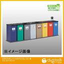 テラモト ゴミ箱分別プラボックスII80もえないゴミ 青 (DS-207-515-3)[返品不可]【あす楽】