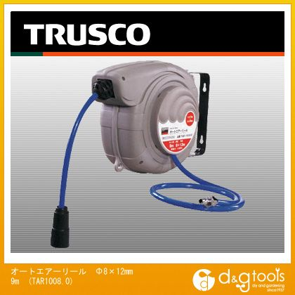 トラスコ(TRUSCO) オートエアーリールΦ8X12mm9m TAR1008.0 1台画像