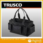 TRUSCO ワーカーズツールバッグブラック TC-450-BK