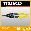 トラスコ中山【TRUSCO】 万能金切バサミストレート刃250mm (GH250S)
