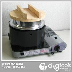【在庫品】カセットガス炊飯器 『ななかまど 楽珍ご飯』【smtb-k】【w3】