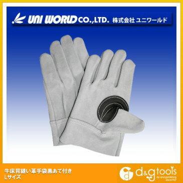 ユニワールド 牛床背縫い革手袋黒あて付き L (448-L)