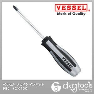 【ベッセル】 メガドラ (貫通ドライバー) インパクタ ブラック (980+2×150)