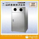 山崎産業(コンドル) リサイクルボツクスMTL2屋外用屑入れ分別ゴミ箱 YW-158L-SB